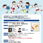 sports_170409