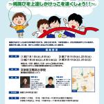 nawakakekko_170604