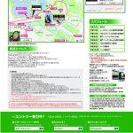 8回「上野の森」ハーフマラソン大会