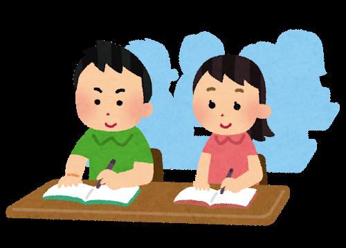 夏休みの宿題を一緒に頑張ろう!